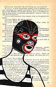 Book wrestler 3