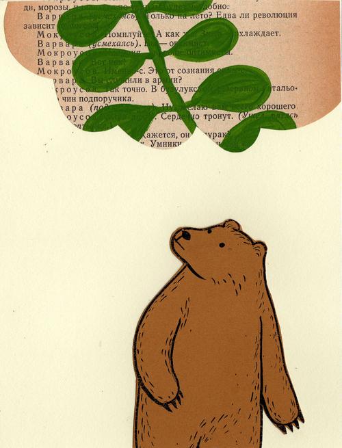 Leaf_bear_2