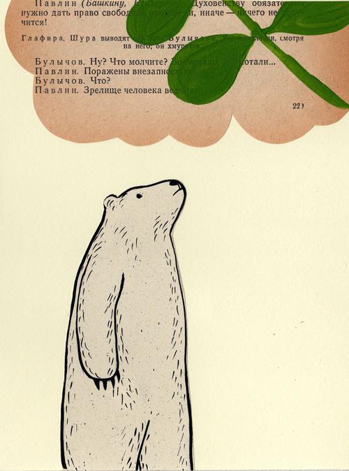 Leaf_bear_3