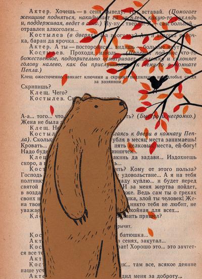 Treebear011_3